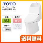 トイレ 一般地(流動方式兼用) TOTO CES969M-NW1 HV