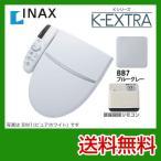 CW-K47-BB7 INAX 温水洗浄便座 ウォシュレット