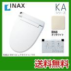 CW-KA21QA-BN8 INAX 温水洗浄便座 ウォシュレット