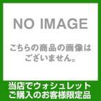 (ウォシュレット購入者限定)ウォシュレット オプション 便座締付工具 D45187