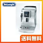 ECAM23420-SB  デロンギ コーヒーメーカー コンパクト全自動エスプレッソマシン マグニフィカS スペリオレ   ECAM23420SB