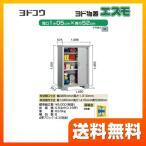 物置 ヨドコウ ESE-1005E (大型重量品につき特別配送)(代引不可)