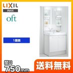 洗面化粧台 INAX FTVN-755SY1-MFTX-751YF