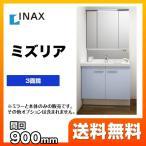 洗面台 LIXIL リクシル INAX ミズリア 900mm 洗面化粧台 GR1N-90B5Y-A-MGR1-903TXJU