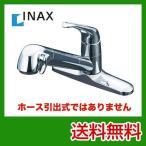 INAX キッチン水栓 JF-2430S(JW) 整流&微細シャワー&浄水 キッチン水栓金具 蛇口 混合水栓 台所 ツーホールタイプ