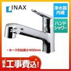 (在庫切れ時は後継品での出荷になる場合がございます)工事費込セット(商品+基本工事)  JF-AB461SYX--JW-KJ キッチン水栓 蛇口 台所 INAX ワンホールタイプ