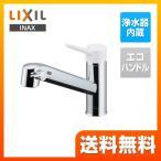 キッチン水栓 LIXIL JF-AG442SYX-JW オールインワン浄水栓 FNタイプ 浄水器内臓シングルレバー混合水栓