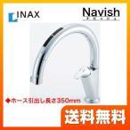 JF-NA466SU-JW キッチン水栓 蛇口 台所 INAX ワンホールタイプ 【住宅ポイント対象】