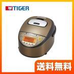 炊飯器 タイガー JKT-B102-TD IH炊飯ジャー 炊きたて