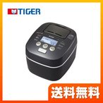 炊飯器 タイガー JKX-V152-KU 土鍋圧力IH炊飯ジャー 炊きたて