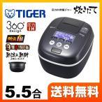 ショッピング炊飯器 炊飯器 5.5合炊き タイガー JPC-A102-KE 圧力IH炊飯ジャー 炊きたて