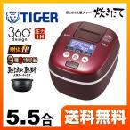 ショッピング炊飯器 炊飯器 5.5合炊き タイガー JPC-A102-RD 圧力IH炊飯ジャー 炊きたて