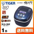 ショッピング炊飯器 炊飯器 1升炊き タイガー JPC-A181-KA 圧力IH炊飯ジャー 炊きたて