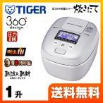 ショッピング炊飯器 炊飯器 1升炊き タイガー JPC-A181-WH 圧力IH炊飯ジャー 炊きたて