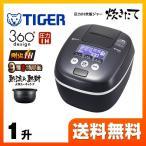 ショッピング炊飯器 炊飯器 1升炊き タイガー JPC-A182-KE 圧力IH炊飯ジャー 炊きたて