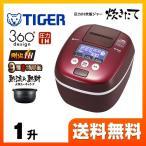 炊飯器 1升炊き タイガー JPC-A182-RD 圧力IH炊飯ジャー 炊きたて