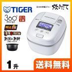 ショッピング炊飯器 炊飯器 1升炊き タイガー JPC-A182-WE 圧力IH炊飯ジャー 炊きたて