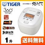 タイガー 圧力IH炊飯ジャー 炊きたて JPC-B181(W) 炊飯器