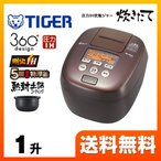 ショッピング炊飯器 炊飯器 1升炊き タイガー JPC-B182-TC 圧力IH炊飯ジャー 炊きたて