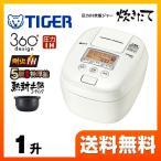 ショッピング炊飯器 炊飯器 1升炊き タイガー JPC-B182-WM 圧力IH炊飯ジャー 炊きたて