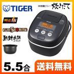 ショッピング炊飯器 炊飯器 5.5合炊き タイガー JPE-A100-K IH炊飯ジャー 炊きたて