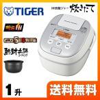 ショッピング炊飯器 炊飯器 1升炊き タイガー JPE-A180-W IH炊飯ジャー 炊きたて