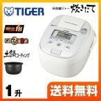 ショッピング炊飯器 炊飯器 1升炊き タイガー JPE-B180-W IH炊飯ジャー 炊きたて