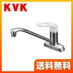 KM5081R20 キッチン水栓 蛇口 台所 KVK ツーホールタイプ