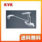 KM5081TR2EC キッチン水栓 蛇口 台所 KVK ツーホールタイプ
