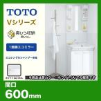 洗面台 TOTO Vシリーズ 600mm 洗面化粧台 LDPA060BAGEN2A-A1GFC2G