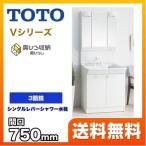 【在庫切れ時は後継品での出荷になる場合がございます】洗面台 TOTO Vシリーズ 750mm 洗面化粧台 LDPA075BAGEN2A-B3GFG2G