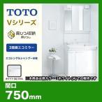 洗面台 TOTO Vシリーズ 750mm 洗面化粧台 LDPA075BHGEN2A-A3GFC2G