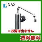 LF-74 INAX 立水栓 洗面所用 洗面所 洗面台 蛇口 ワンホール
