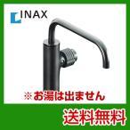 LF-74/SAB INAX 立水栓(黒クロムメッキ) 洗面所用 洗面所 洗面台 蛇口 ワンホール