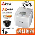 ショッピング炊飯器 炊飯器 1.8L(10合炊き) 三菱 NJ-VE188-W 炭炊釜シリーズ 備長炭炭炊釜