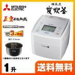 ショッピング炊飯器 炊飯器 1.8L(10合炊き) 三菱 NJ-VV188-W 炭炊釜シリーズ 備長炭炭炊釜