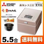 ショッピング炊飯器 炊飯器 1.0L(5.5合炊き) 三菱 NJ-XS108J-P 炭炊釜シリーズ 備長炭炭炊釜