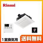 浴室換気乾燥暖房器 リンナイ RBH-C418K1P (ガスタイプ) 温水式