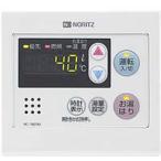 ノーリツ 給湯器専用リモコン RC-7607M