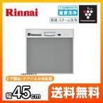 食洗機 リンナイ ビルトイン食器洗い乾燥機 RKW-402GP-ST ビルトイン型 食器洗浄機