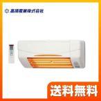 浴室換気乾燥暖房器 高須産業 SDG-1200GB 【電気タイプ】