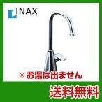 INAX キッチン水栓 SF-B404X キッチン水栓金具 蛇口 立水栓 台所 ワンホールタイプ