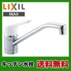 SF-HE421SX INAX キッチン水栓 キッチン水栓金具 蛇口 混合水栓 台所 ワンホールタイプ