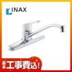 工事費込みセット キッチン水栓 INAX SF-HE430S-KJ