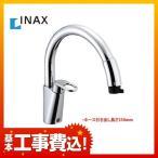 台数限定!お得な工事費込セット(商品+基本工事) SF-HM451SYXU-KJ キッチン水栓 INAX 蛇口 ワンホールタイプ
