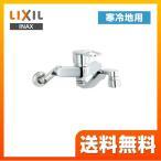 キッチン水栓 INAX SF-WM436SYN