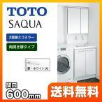 洗面化粧台 TOTO LDSWB060BAGEN1A--LMWB060B2GLC2G サクア 二面鏡