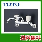 T20A TOTO キッチン水栓 キッチン水栓金具 蛇口 混合水栓 台所 壁付タイプ