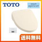 TOTO 温水洗浄便座 TCF4831-SC1 apricot アプリコット シリーズ