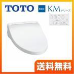 温水洗浄便座 TOTO TCF8PM22-NW1